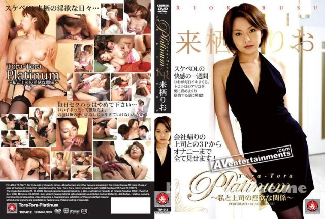 [TRP-024] トラトラプラチナ Vol.24 : 大沢佑香 - image TRP-012 on https://javfree.me