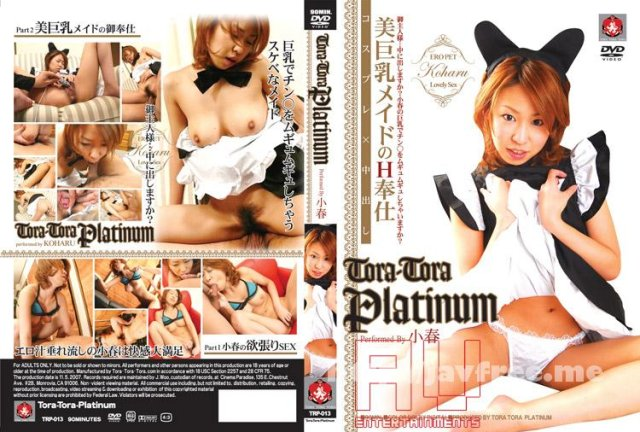 [TRP-024] トラトラプラチナ Vol.24 : 大沢佑香 - image TRP-013 on https://javfree.me