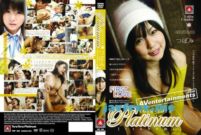 [TRP-024] トラトラプラチナ Vol.24 : 大沢佑香 - image TRP-040 on https://javfree.me