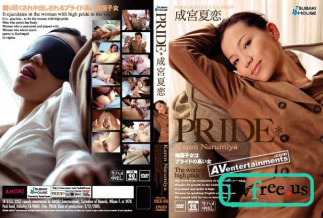 [OXX-06] Tsubaki House Pride (TS-OXX06) - image TS-OXX06 on https://javfree.me