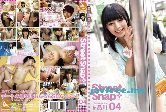 [EKDV-361] パイパン純情 JK 宮野瞳 - image TYM-004 on https://javfree.me