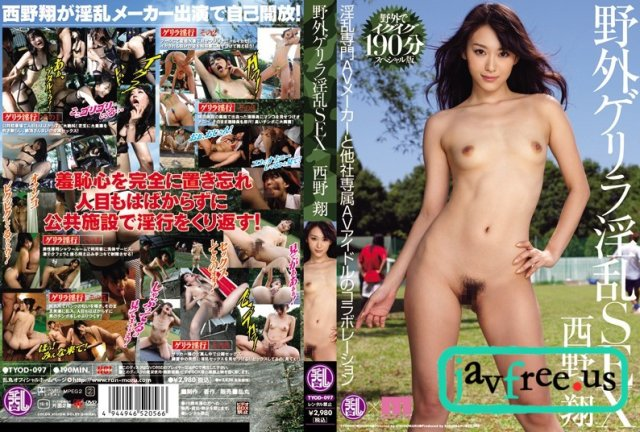 [HD][BAZX-189] 働く新卒社会人と性交。VOL.012 - image TYOD-097 on https://javfree.me