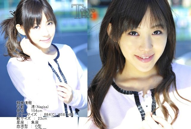 [PT-48] Uniform Beauty Girl : Nagisa - image Tokyo-Hot-n0607 on https://javfree.me