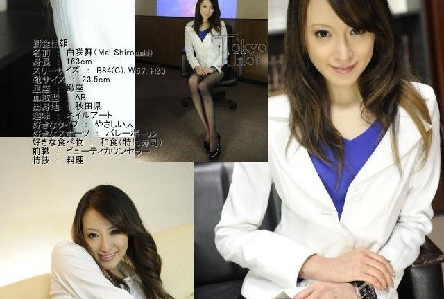 [BIB-049] 厳選有名女優 淫乱ファックBEST - image Tokyo-Hot-n0614 on https://javfree.me