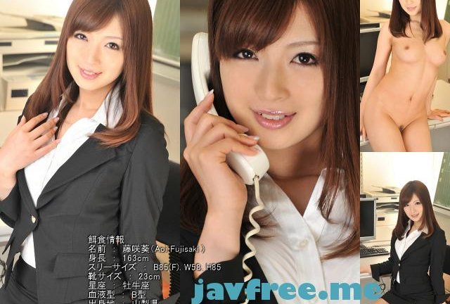 [UMD-369] The REAL SEX REC.1 - image Tokyo-Hot-n0740 on https://javfree.me