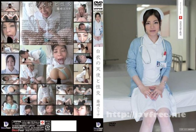 [IPZ-098] SEMEN VAMPIRE 藤崎エリナ - image UFD-048 on https://javfree.me