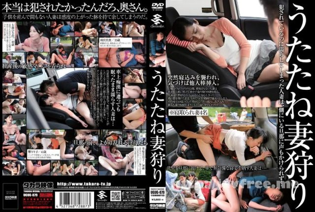 [MSTT-001] 狙われた若妻 春原未来 - image UGUG-079 on https://javfree.me