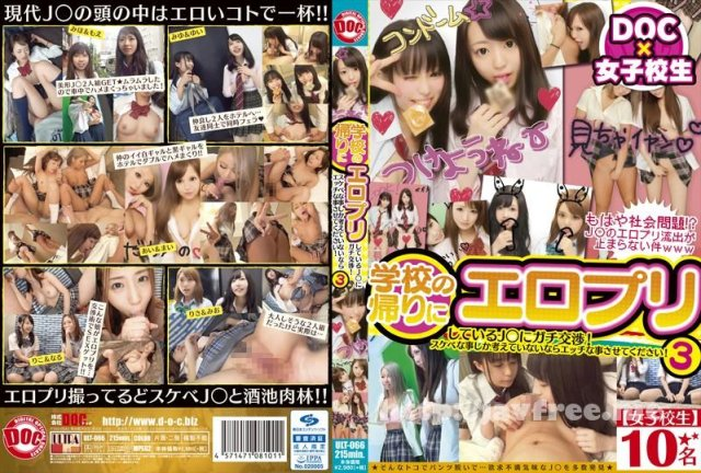 [SKY-137] Sky high premium 5 - image ULT-066 on https://javfree.me