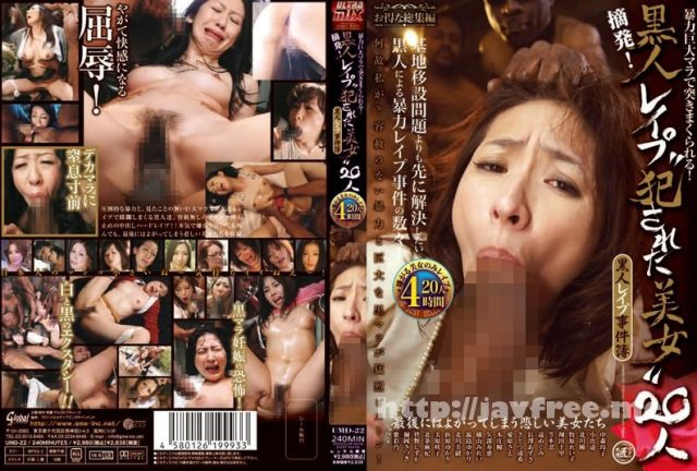 [SWAC-007] 角マンオナニー 4時間 - image UMD-22 on https://javfree.me