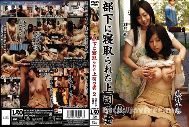 [RMAN-002] 快盗熟女クロアゲハ - image UMD-436 on https://javfree.me