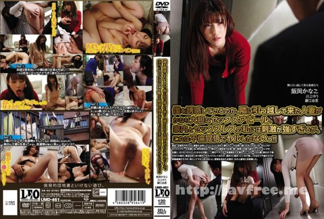 [SSPD-118] 花と狼 川上ゆう - image UMD-461 on https://javfree.me