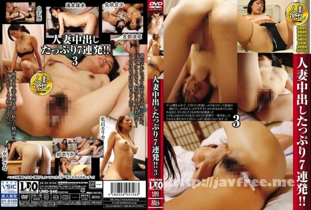 [SNIS-229] 超高級風俗嬢 白石悠 - image UMD-546 on https://javfree.me