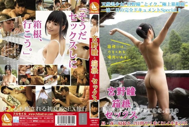 [EKDV-361] パイパン純情 JK 宮野瞳 - image UMI-001 on https://javfree.me