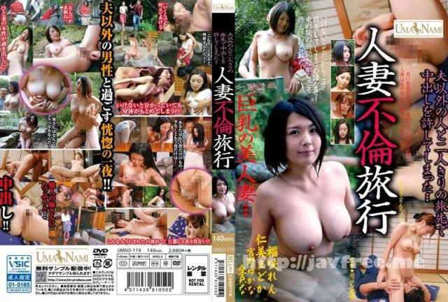 [STAR-368] 女奴隷ガチ中出し地獄 RYU - image UMSO-119 on https://javfree.me