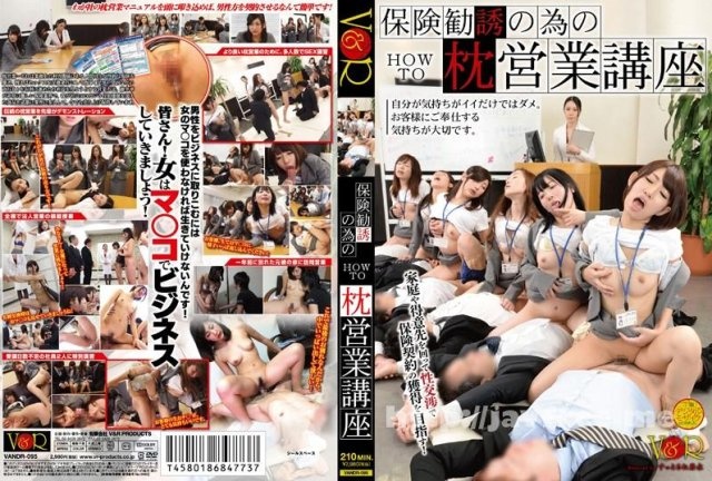 [HD][SRG-029] Street Snap 29 - image VANDR-095 on https://javfree.me