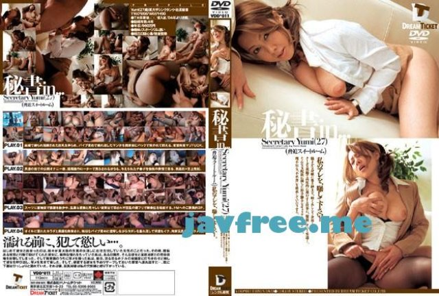 [VDD-048] 女医in… [脅迫スイートルーム] Doctor Ryo(24) - image VDD-011 on https://javfree.me