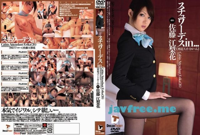 [MXSPS-308] THE 高身長スーパーモデル 15人 - image VDD-024 on https://javfree.me