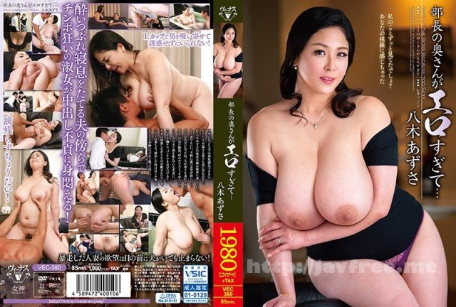 [HD][NASH-407] むっちり肉厚爆乳熟女20人VOL.4 - image VEC-360 on https://javfree.me