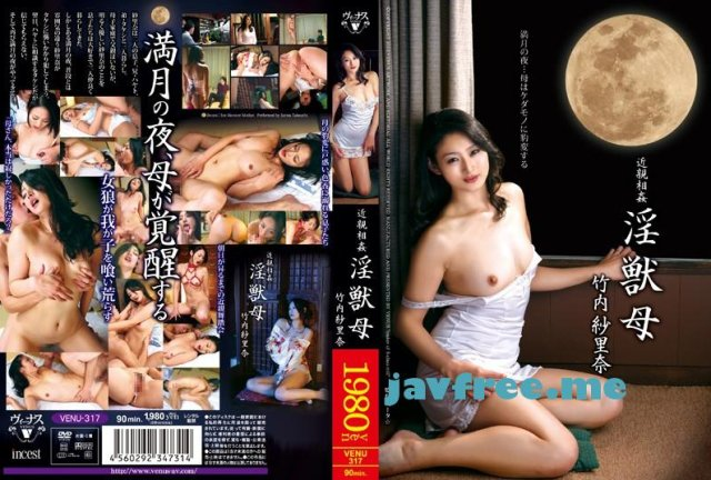 [NFDM-114] 殘酷放尿地獄 - image VENU-317 on https://javfree.me