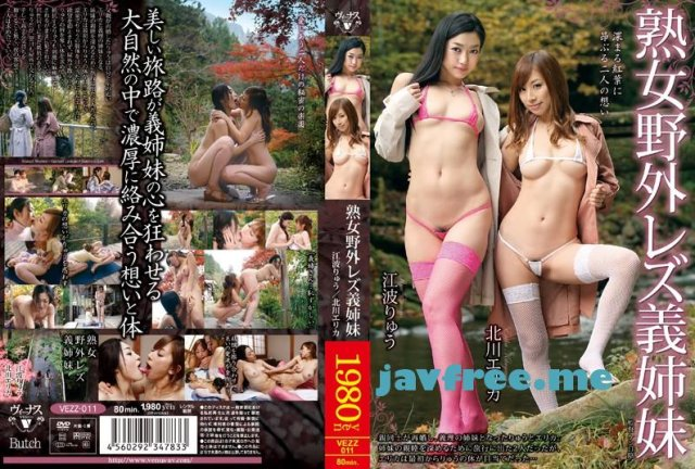 [MDYD-732] 熱帯夜 江波りゅう - image VEZZ-011 on https://javfree.me