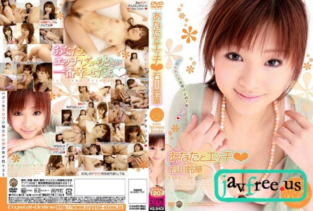 XXX-AV 22878 スカイエンジェルブルー Vol.18 Part4 石川鈴華 - image VFDV-166 on https://javfree.me