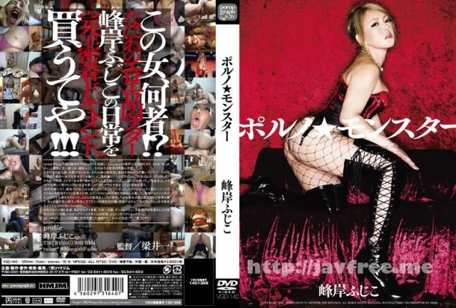[HD][CADV-775] 潮吹き妻快感FUCK23人4時間 - image VGD-140 on https://javfree.me