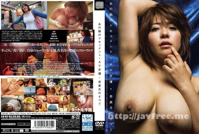 JGIRL PARADISE y709 酔いどれ女/まほ - image VGD-162 on https://javfree.me