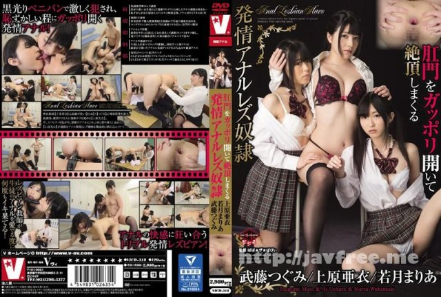 [MLW-3006] 新人家庭教師フェラ - image VICD-318 on https://javfree.me