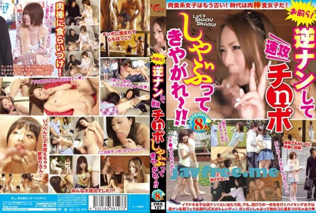 [KTDS-421] いもうとLOVEプラス 32 - image VIKG-127 on https://javfree.me