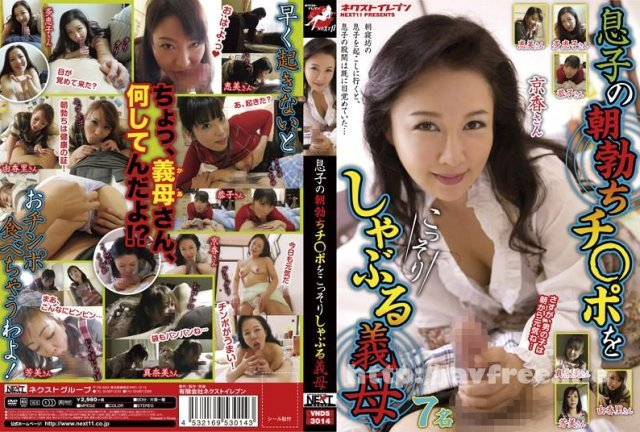 [TMRD-623] ザ・面接 VOL.137 千手観音 手コキ熟女 - image VNDS-3014 on https://javfree.me