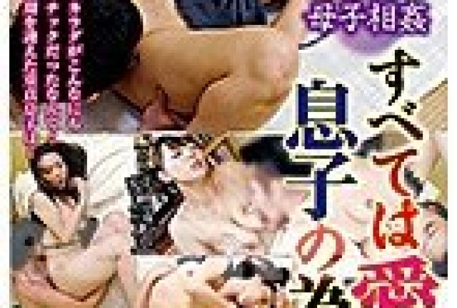 [HDKA-206] はだかの主婦総集編6人4時間Vol.11 - image VNDS-3316 on https://javfree.me