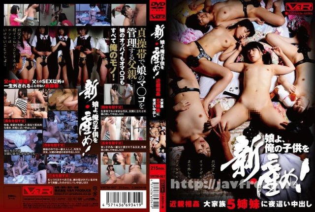 [ARM-437] パイパンまんぐり挑発SEX - image VRTM-007 on https://javfree.me