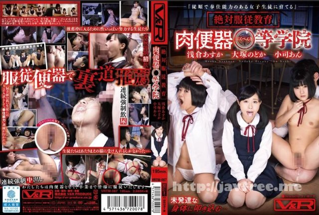 [HD][AMOZ-068] 「潮吹き・お漏らしっ娘」特選20人SP - image VRTM-067 on https://javfree.me