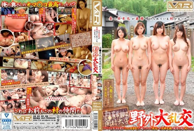 [KRAY-008] 身も心も満たす情熱的SEX KIRAY Collection 08 - image VRTM-189 on https://javfree.me