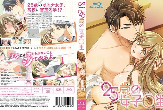 [HD][EWDX-353] りく - image WA-00213 on https://javfree.me