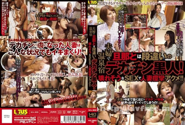 [SSKX-003] サスケ X 03 「Tokyo痴女Collection」: 星野あかり - image WA-300 on https://javfree.me