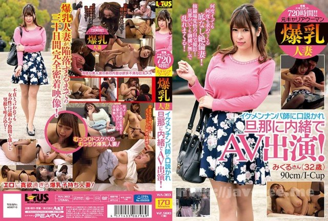[HD][SIMM-621] あけみちゃん - image WA-383 on https://javfree.me
