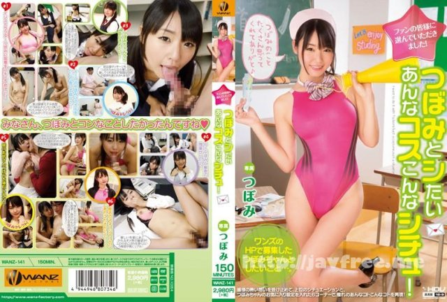 [EKDV-185] スク水H 27 - image WANZ-141 on https://javfree.me