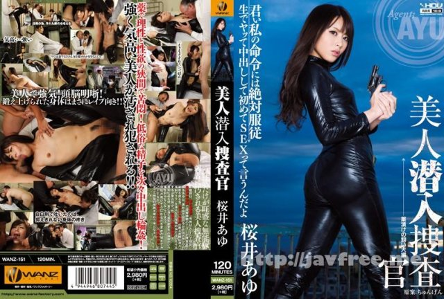 [PGD-727] 天然誘惑 浮きブラ家庭教師 桜井あゆ - image WANZ-151 on https://javfree.me