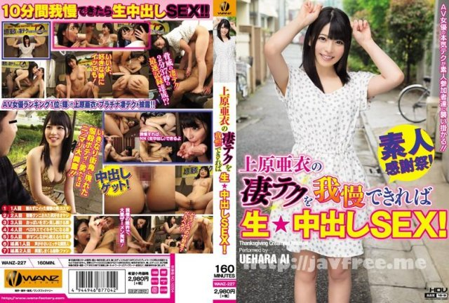 [DKSW-180] パンティクンニ - image WANZ-227 on https://javfree.me