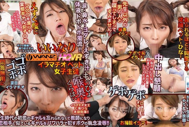 [DFE-040] 喉奥処女 AV Debut!! 木原琴美 - image WAVR-132 on https://javfree.me