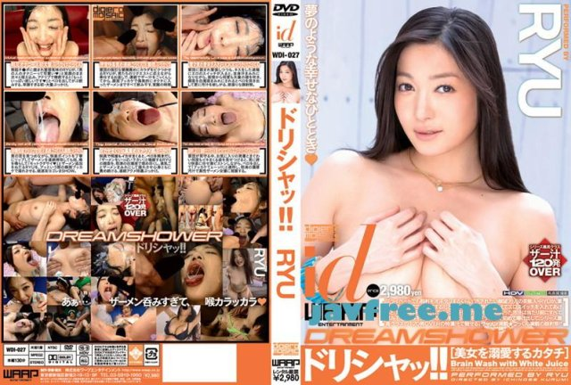 [ONGP-071] 天使のアナル W中出し りん - image WDI-027 on https://javfree.me