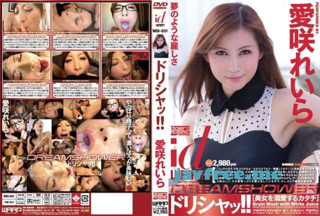 [MIAD-112] 使い捨てM奴隷 32 原千尋 - image WDI-031 on https://javfree.me