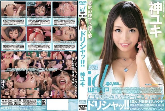[HD][WDI-067] ドリシャッ!! 春菜はな - image WDI-053 on https://javfree.me