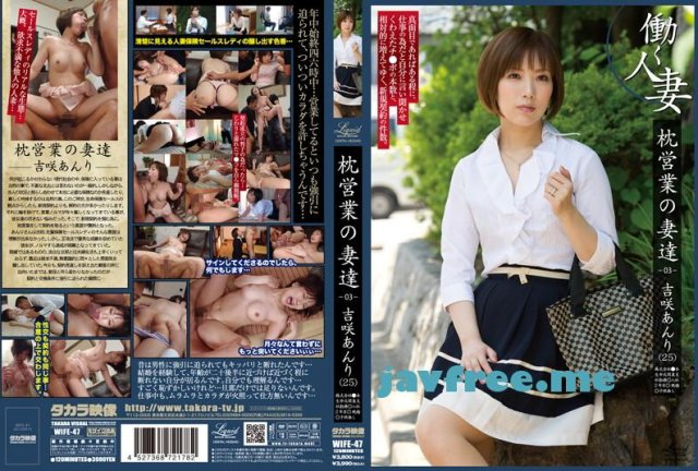 [BF-210] 家庭教師あんり先生の中出し授業 吉咲あんり - image WIFE47 on https://javfree.me