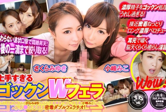 [NASS-944] 近親レズビアン - image WOW-046 on https://javfree.me