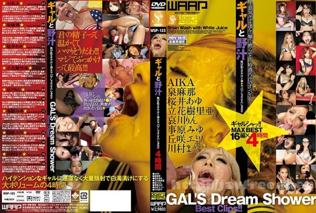 [HD][WSP-123] ギャルと野汁 - image WSP-123 on https://javfree.me