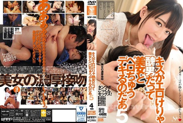[HD][REAL-727] REALの真髄 デカマラ黒人30選 4時間 - image WSP-136 on https://javfree.me