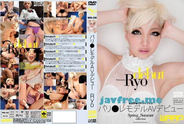 [TITG-006] 乳妻 Ryo - image WSS-228 on https://javfree.me