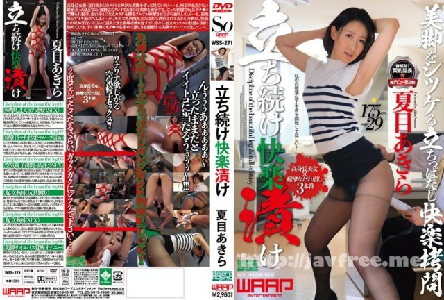 [HD][SHKD-765] 完全屈服暴姦3 夏目あきら - image WSS-271 on https://javfree.me